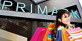 Win £2,500 of Primark Vouchers