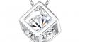 FREE Swarovski Necklace worth £40! <br/>Use Coupon Code: XMAS