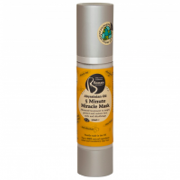 Abyssinian Oil 5 Minute Miracle Mask