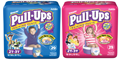 £1 off Huggies Pull Ups & Sample Pack