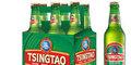 Try Tsingtao Premium Lager For Free