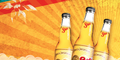 Bottle of Sol Mexican Beer