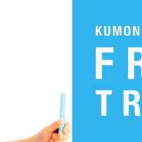 Kumon 2-Week Free Trial