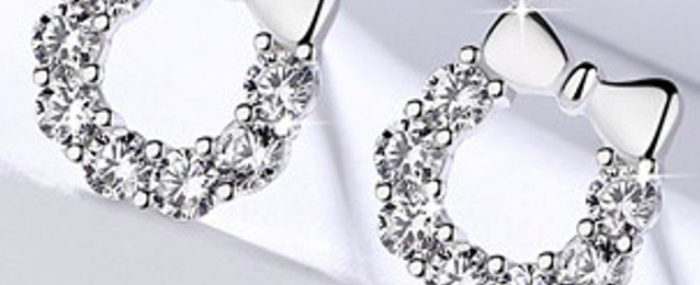QUICK – 75% Off All Jewellery