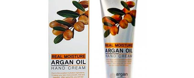 Free Argan Oil Hand Cream