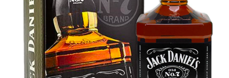Free Jack Daniel's Tennessee Whiskey BBQ Set