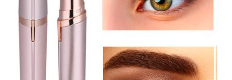 Free Eyebrow Trimmer (Worth £19.99)